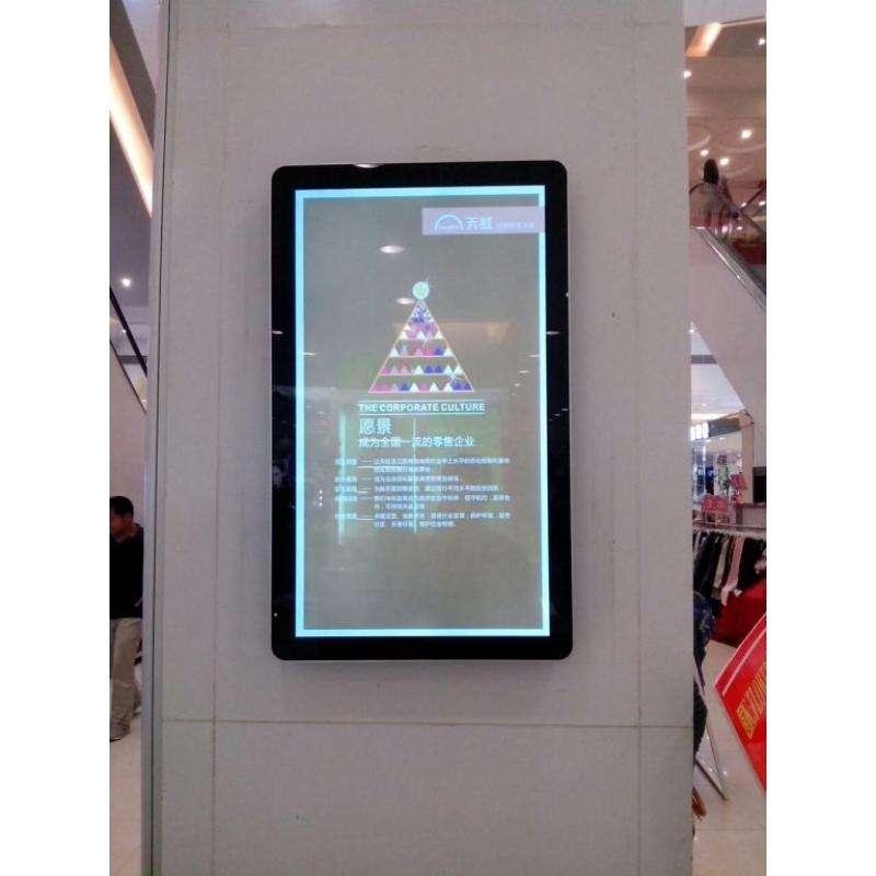 中山22寸液晶广告机