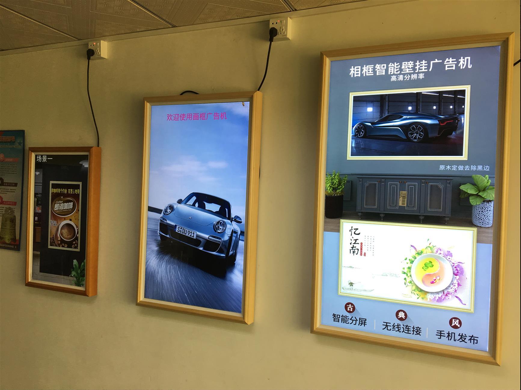 金华HKR-M2601液晶广告机