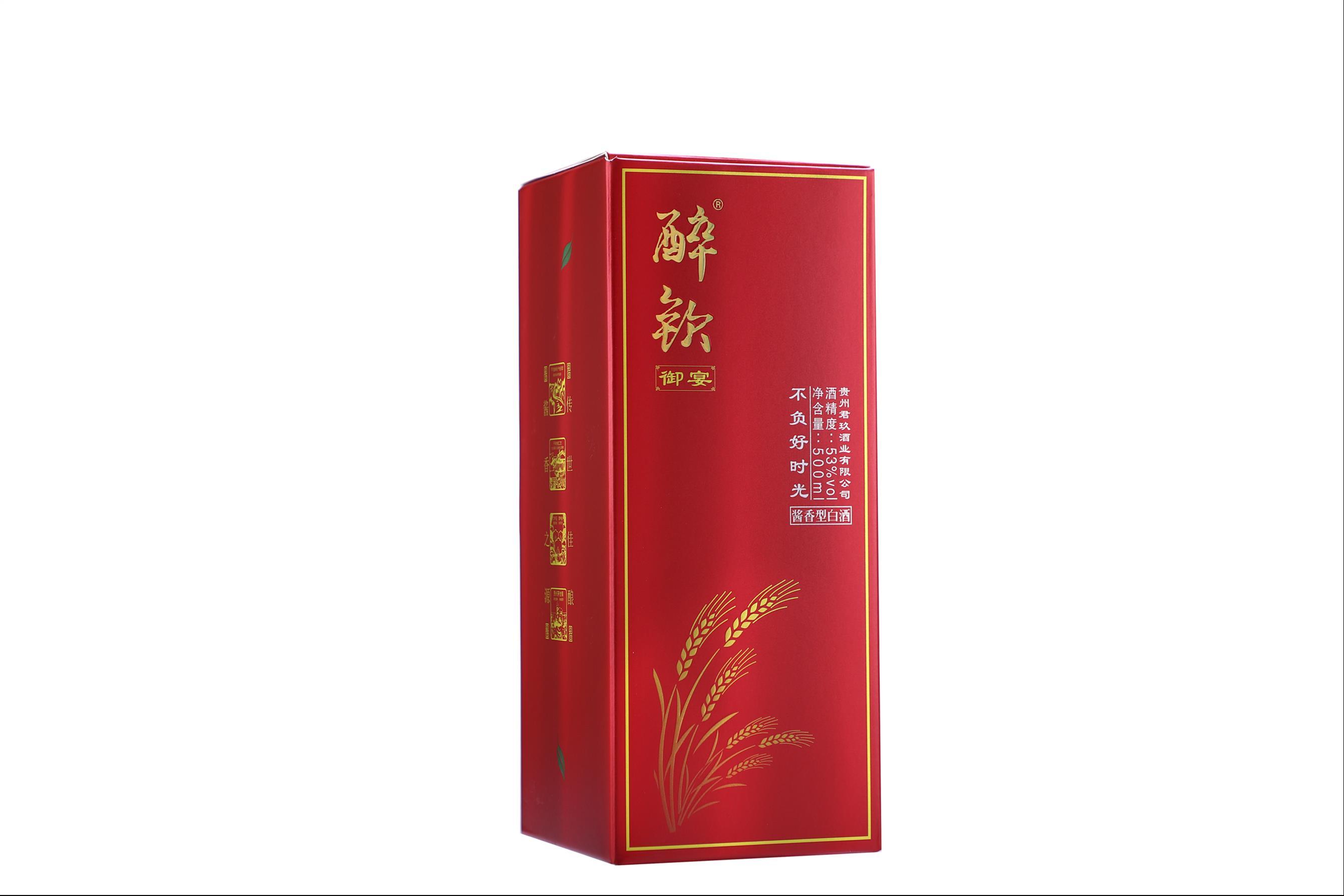 荆州酱香型白酒出售