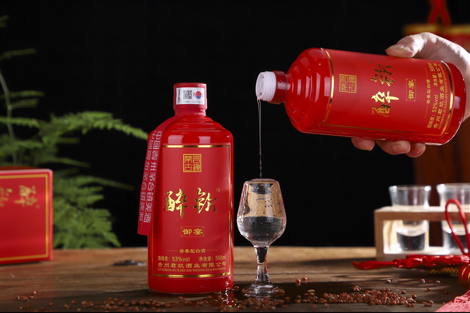 淮安酱香型白酒公司