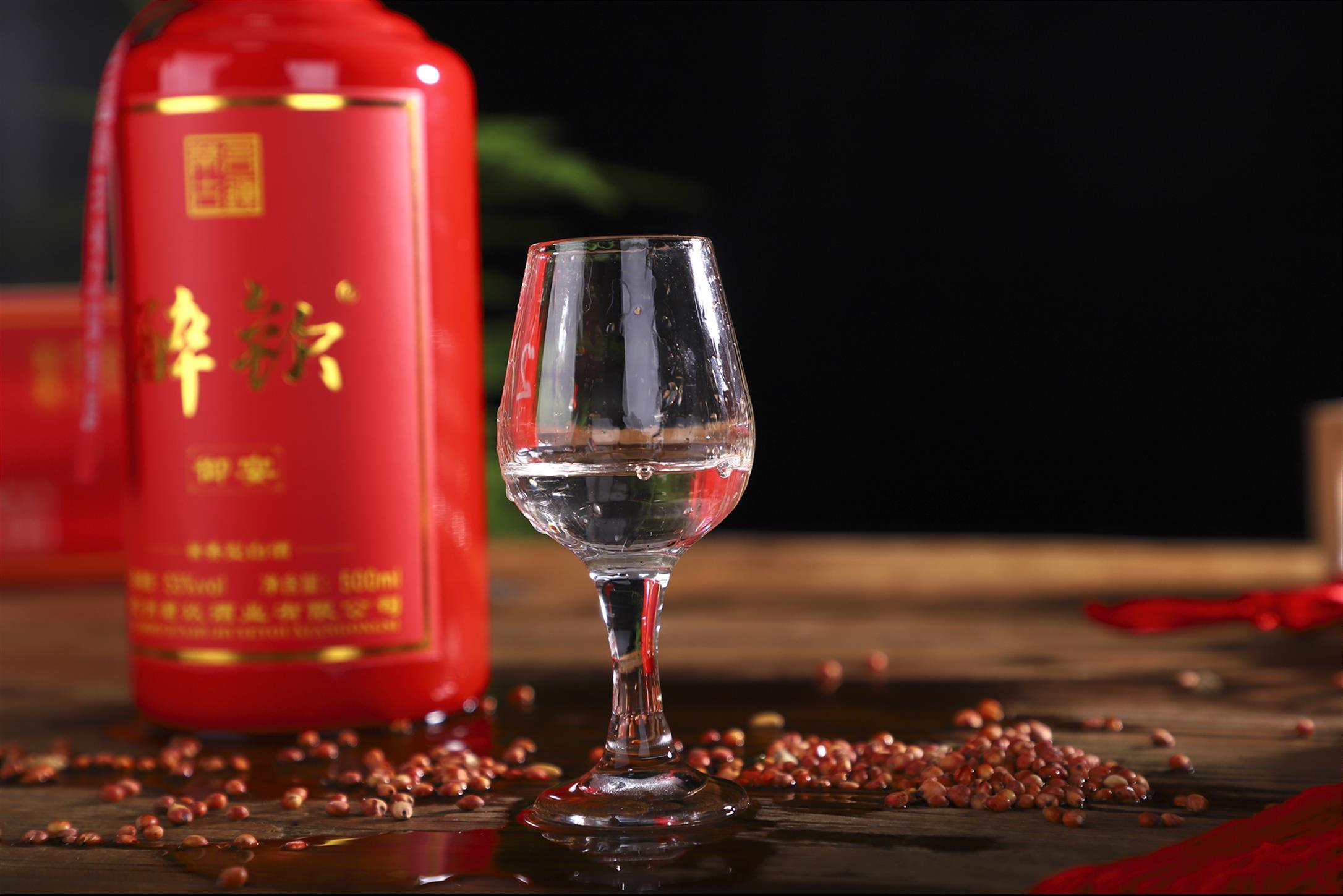 吉林酱香型白酒厂商
