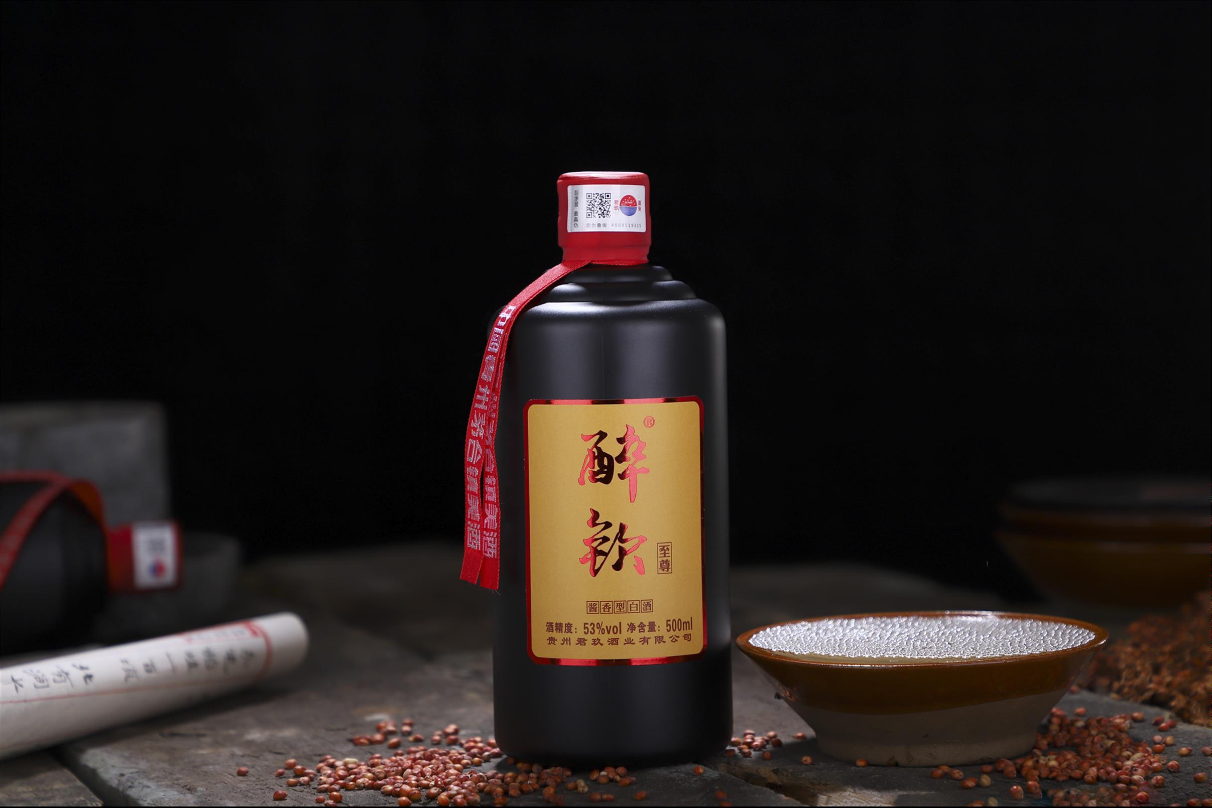 邯郸酱香型坤沙酒定做