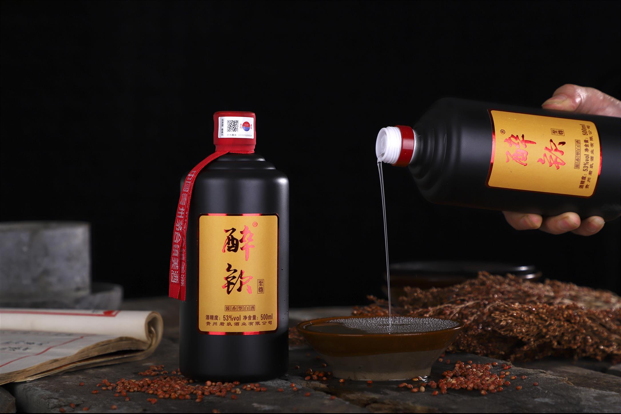 合肥酱香型坤沙酒制作