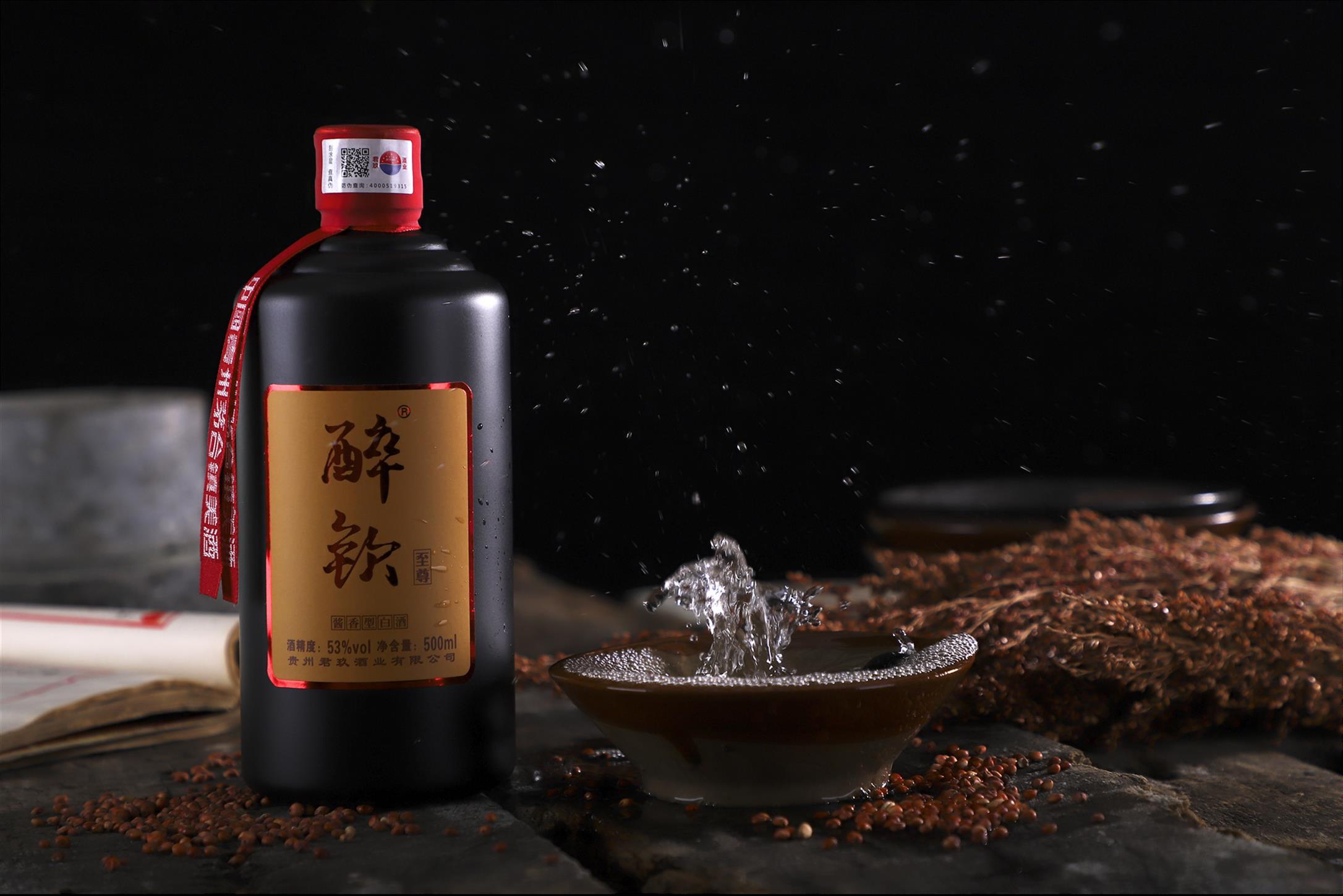 廊坊酱香型坤沙酒
