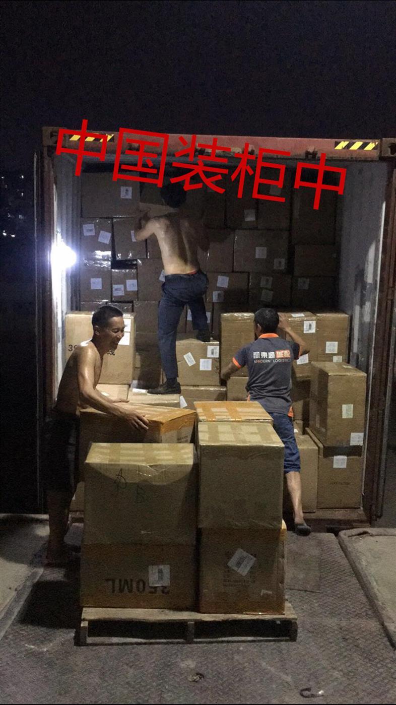 扬州海运搬家到新加坡价格