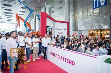 2020热门卡塔尔建材五大行业展览会