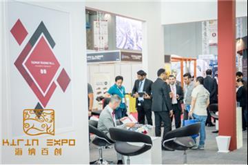 中东卡塔尔建材五大行业展览会 The big 5 Qatar