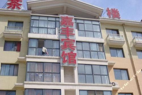茂名酒店 宾馆安全检测中心