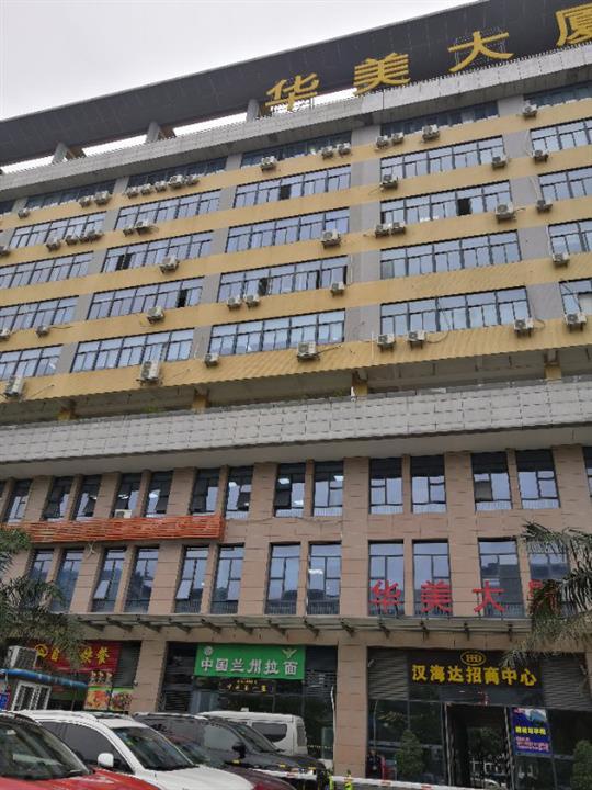 中山厂房楼面承重能力检测机构