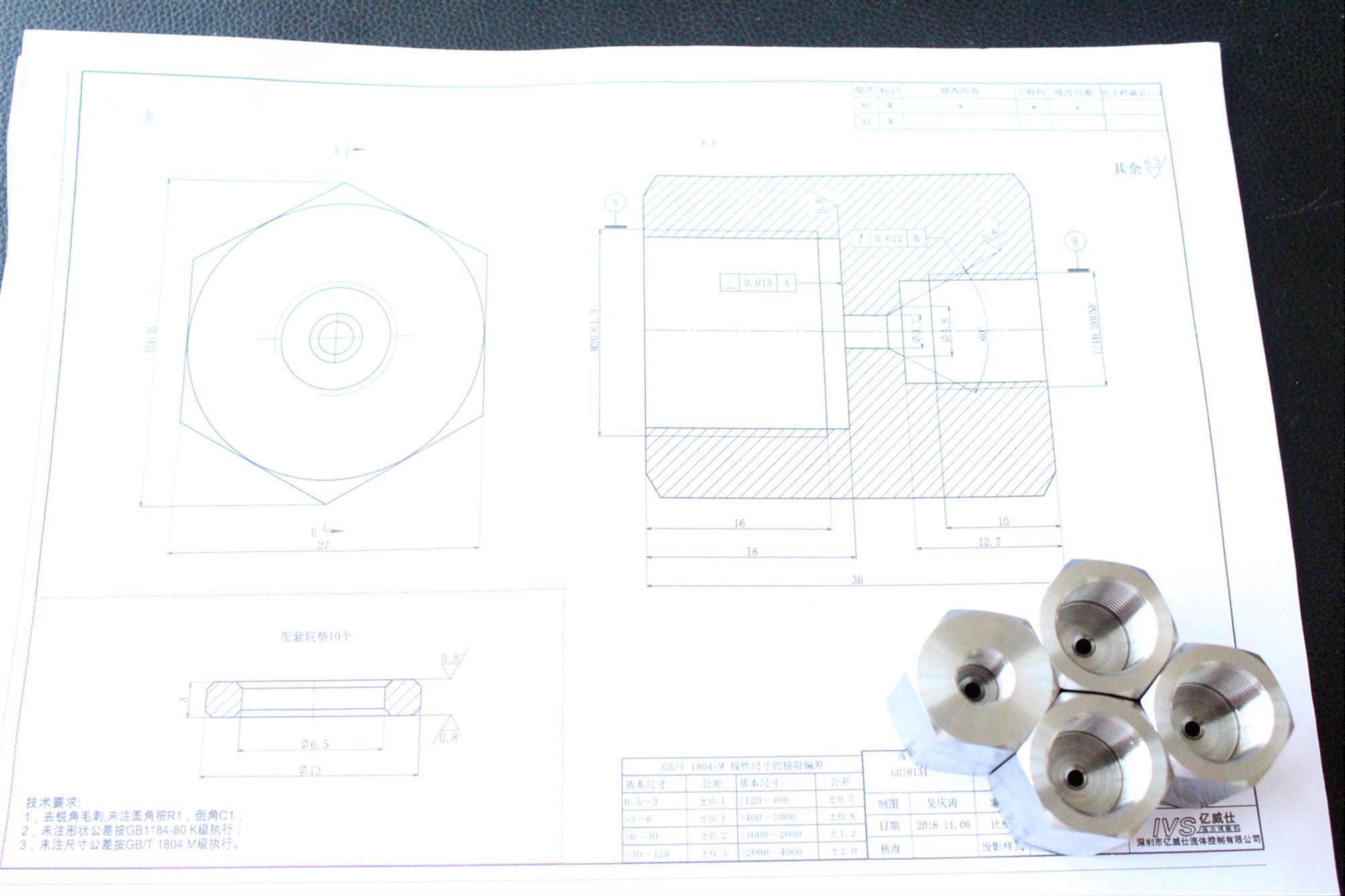 大朗不锈钢管制螺纹转换接头制作