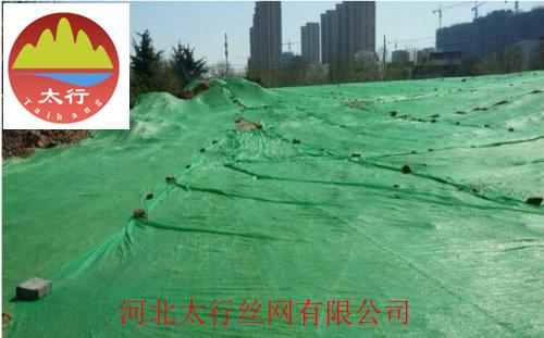 徐州环保盖土网