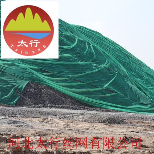 佛山环保盖土网厂家