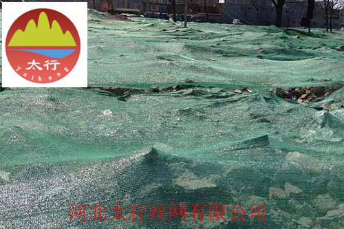 南京盖煤网厂家
