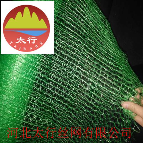 邯郸2针工地盖土网厂