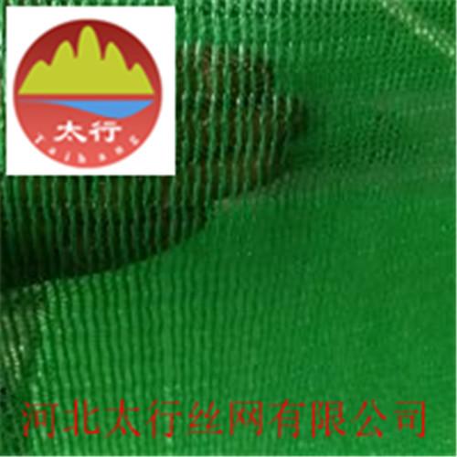 芜湖6针工地盖土网厂
