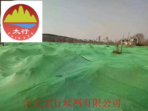 桂林6针工地盖土网厂