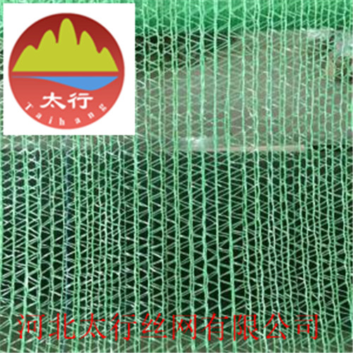 南阳5针工地盖土网厂