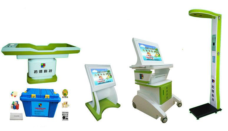 滁州兒童體檢系統報價