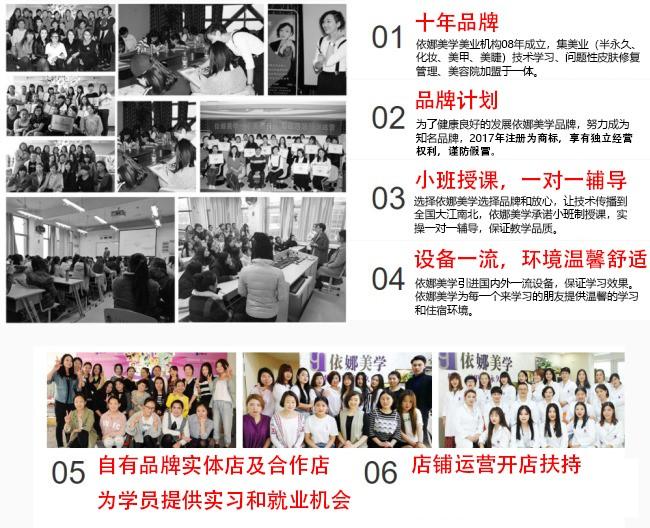 郑州二七区美甲培训学校学费