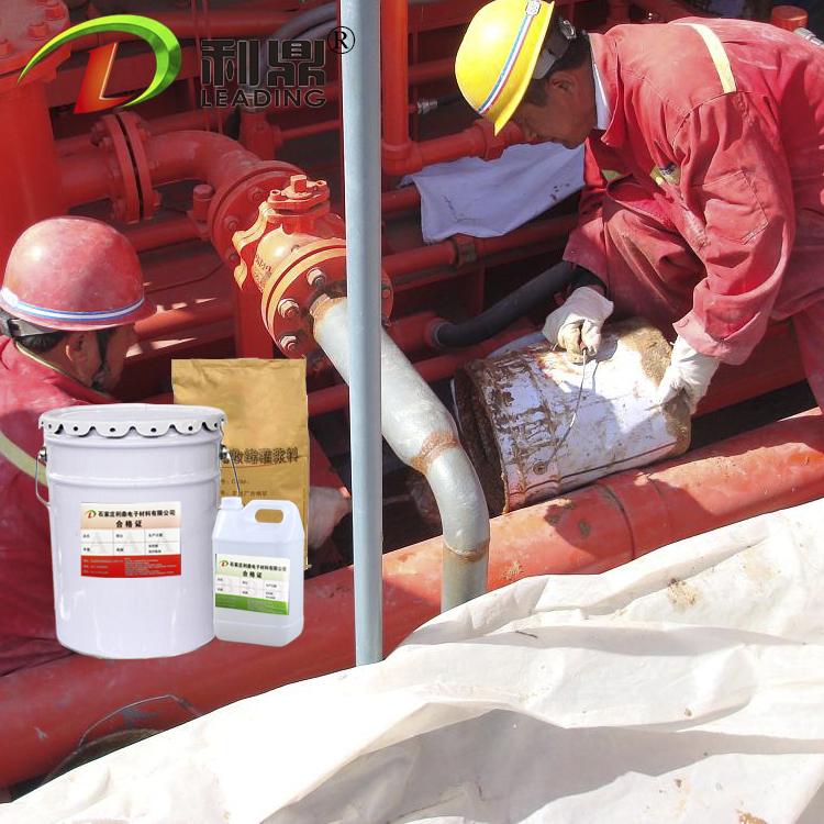 環氧樹脂灌漿料施工方案