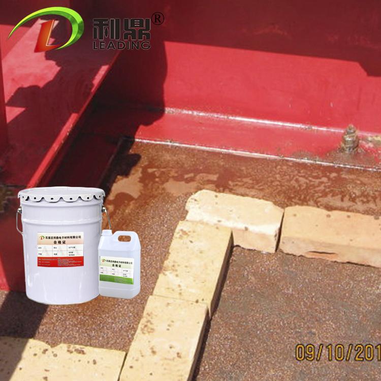選購環氧樹脂灌漿料注意事項