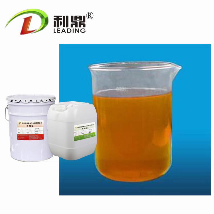 LD401C無溶劑耐高溫環氧樹脂絕緣漆