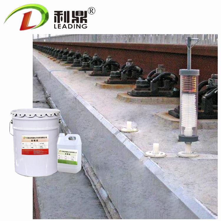 LD-219碳纖維膠