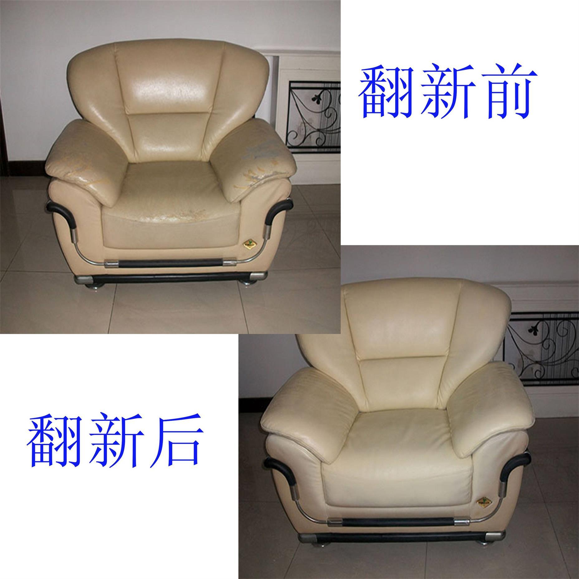 静安旧沙发修补