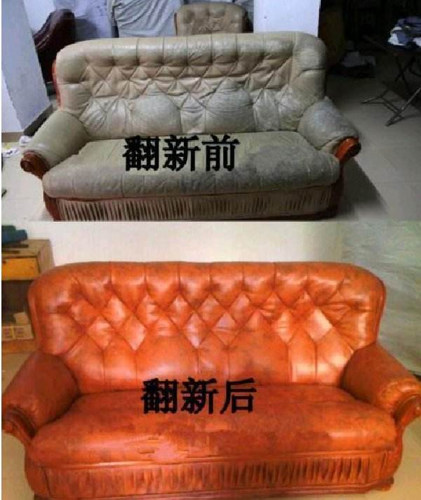 杨浦旧沙发翻新
