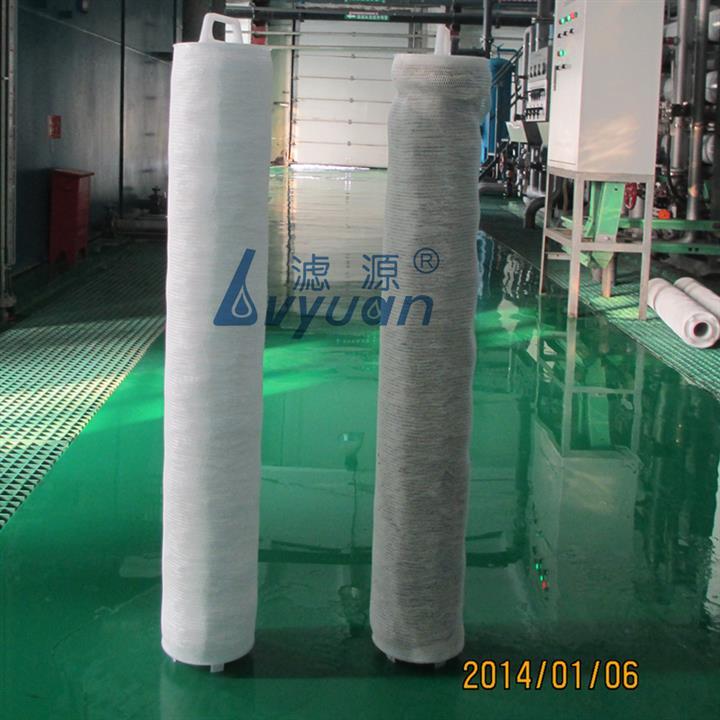 聚丙烯PP大流量滤芯