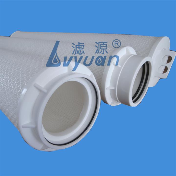 HF40PP070A01大流量滤芯