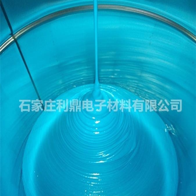 邢台食品级环保无溶剂防水漆厂家