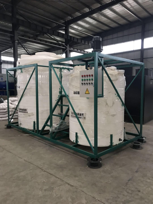 广州全自动加药装置厂商