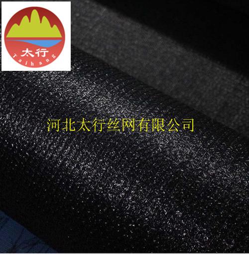 银川7针防晒网