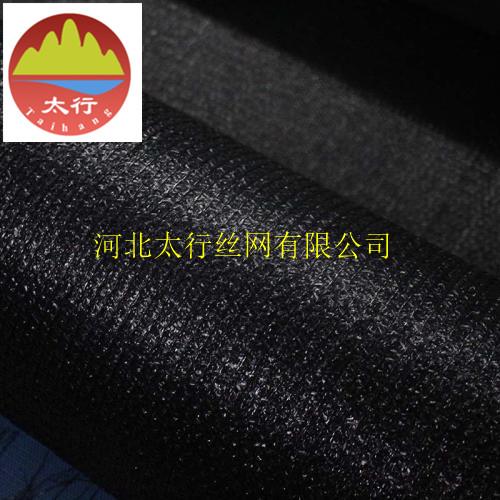 杭州7针遮光网