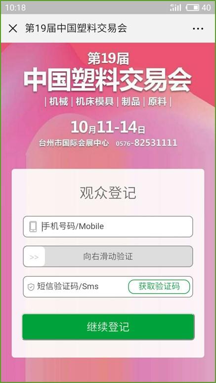 桂林观众管理系统厂