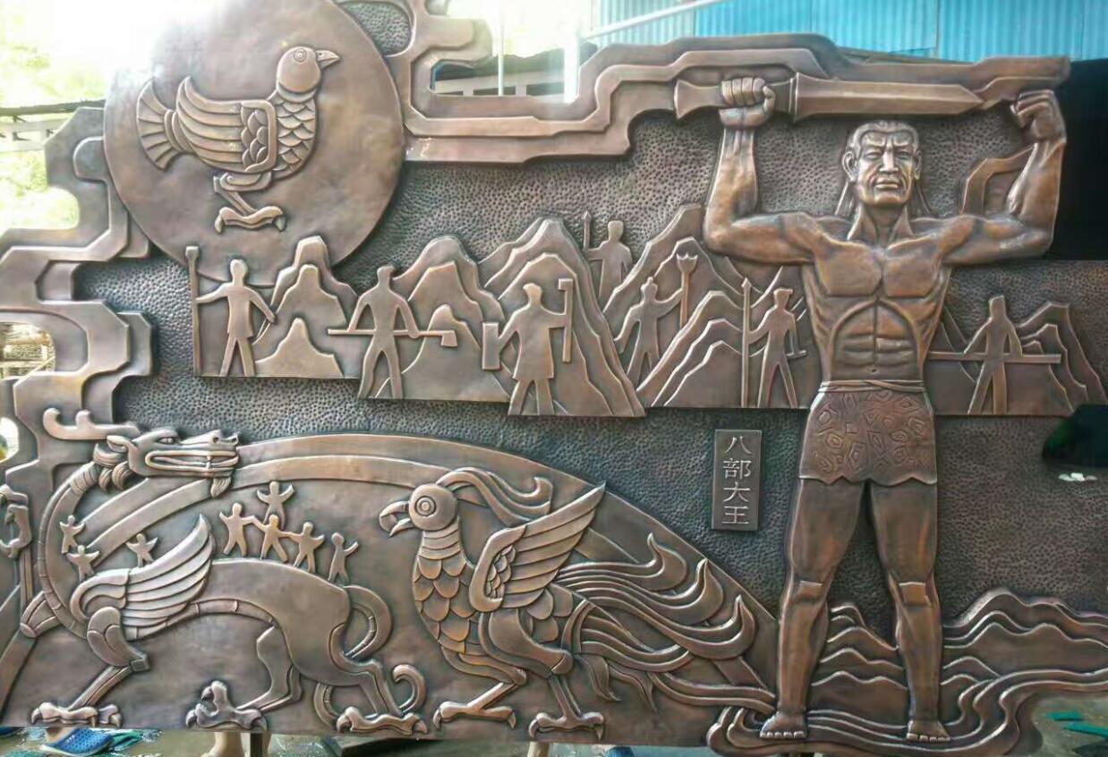 锻铜浮雕供应商