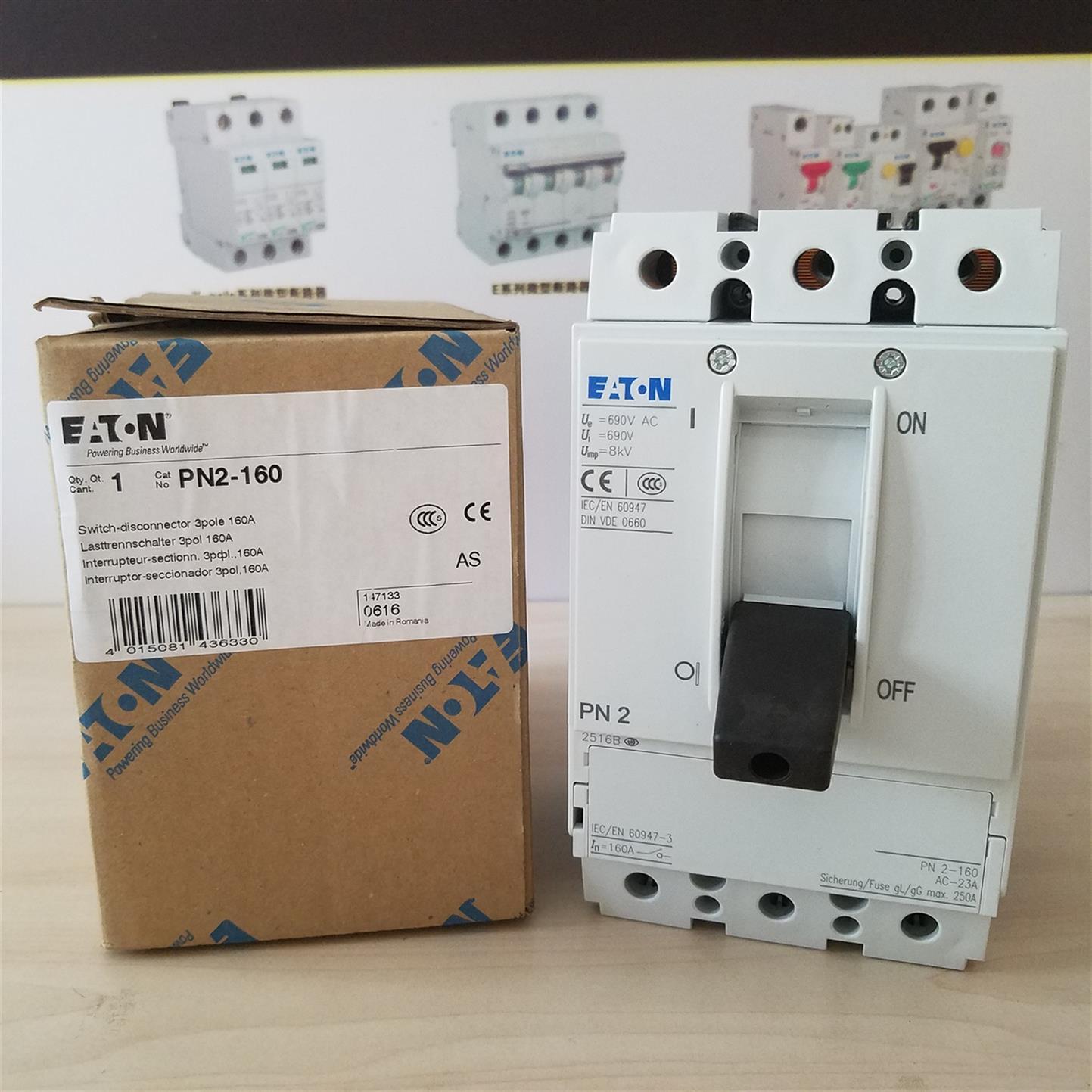 IZM91B4-V08W金钟穆勒塑壳断路器批发