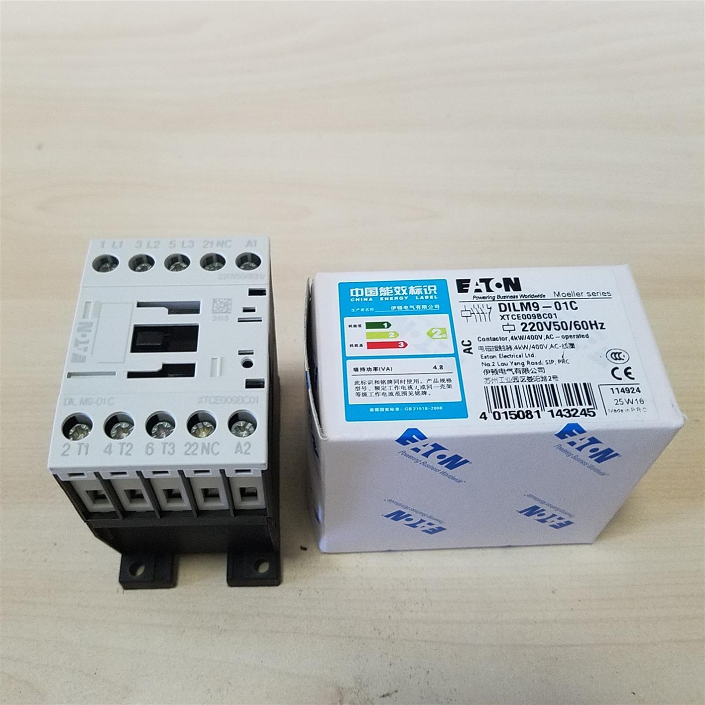 太原DILM65-22伊顿接触器