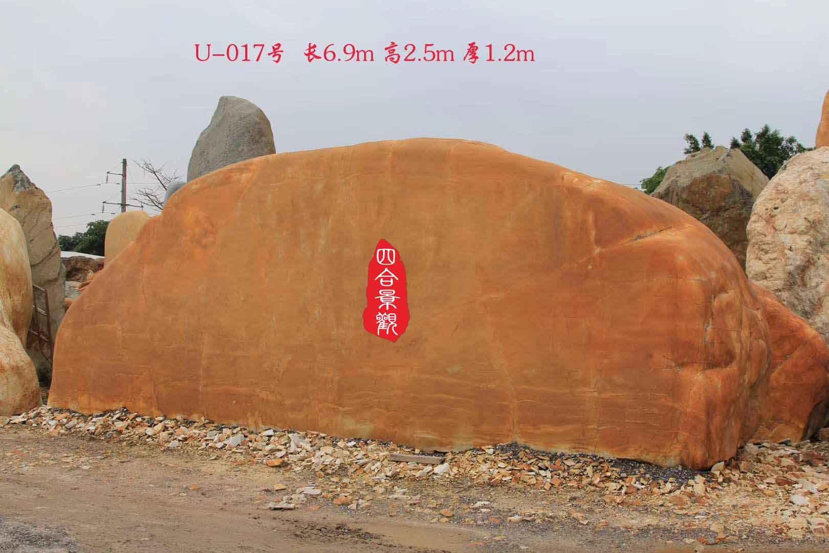 扬州黄蜡石定制