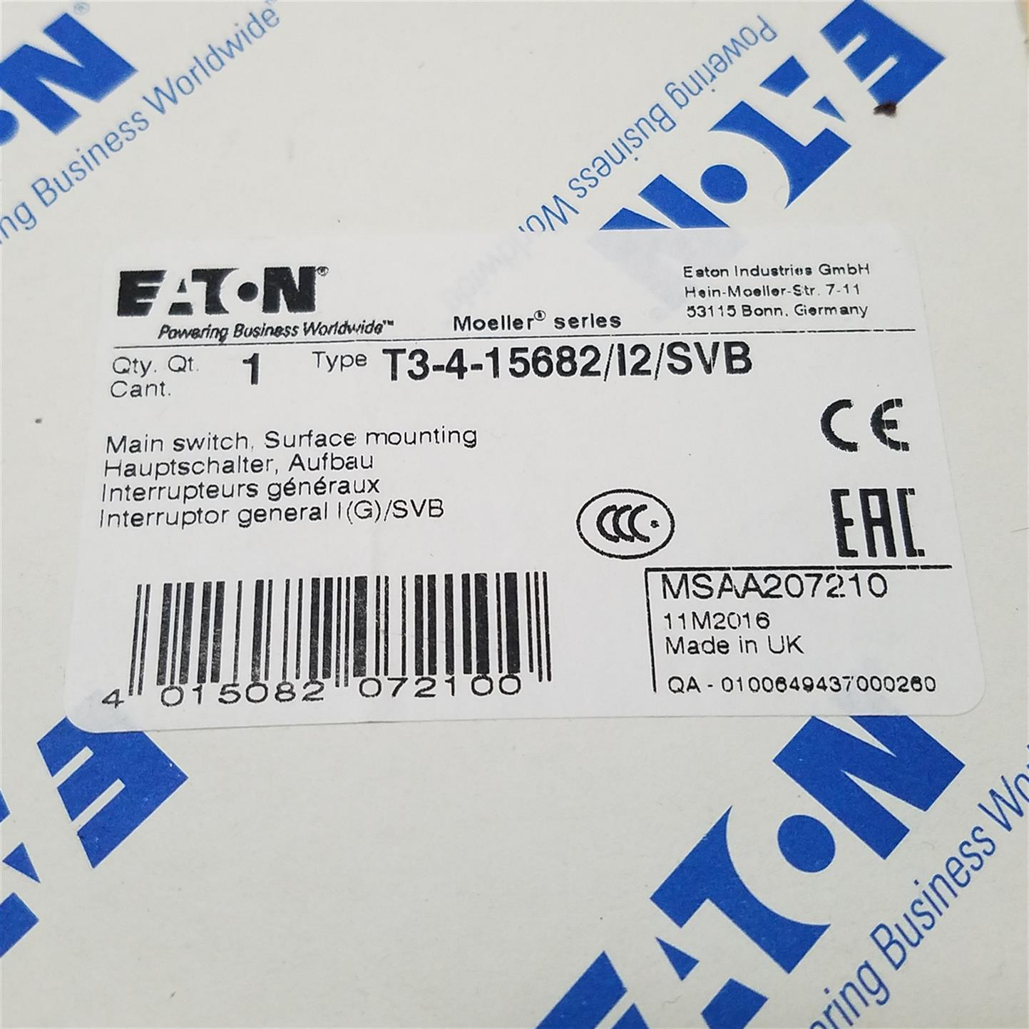 广州EMR6-PH45ESY