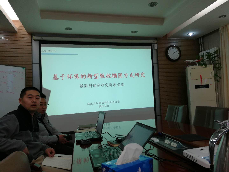 郑州代替传统硫磺锚固剂树脂基道钉锚固剂厂家直销