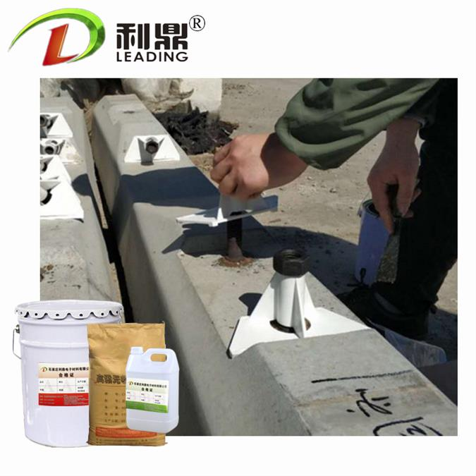 上海铁路总局认证树脂基道钉锚固剂生产厂家