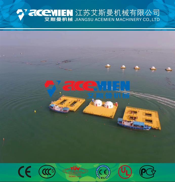 昭通海洋踏板生产线