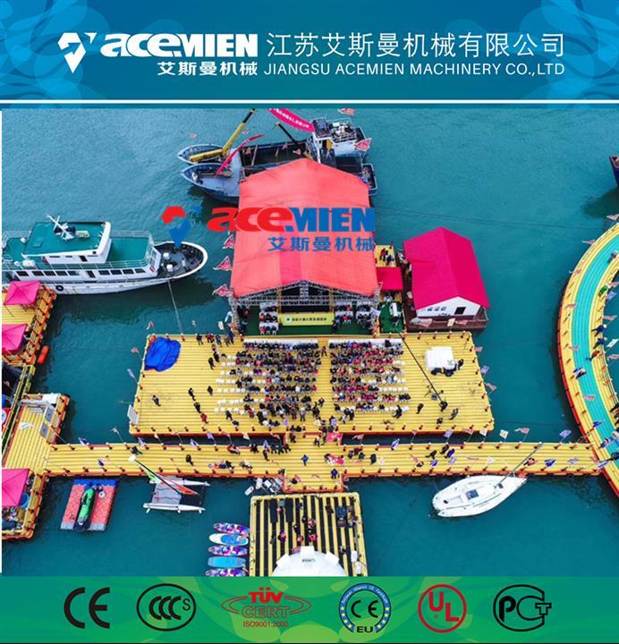 合肥海洋踏板生产线