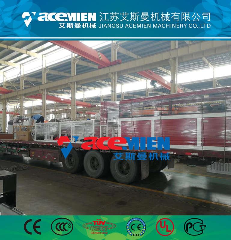 新疆海洋踏板生产线厂