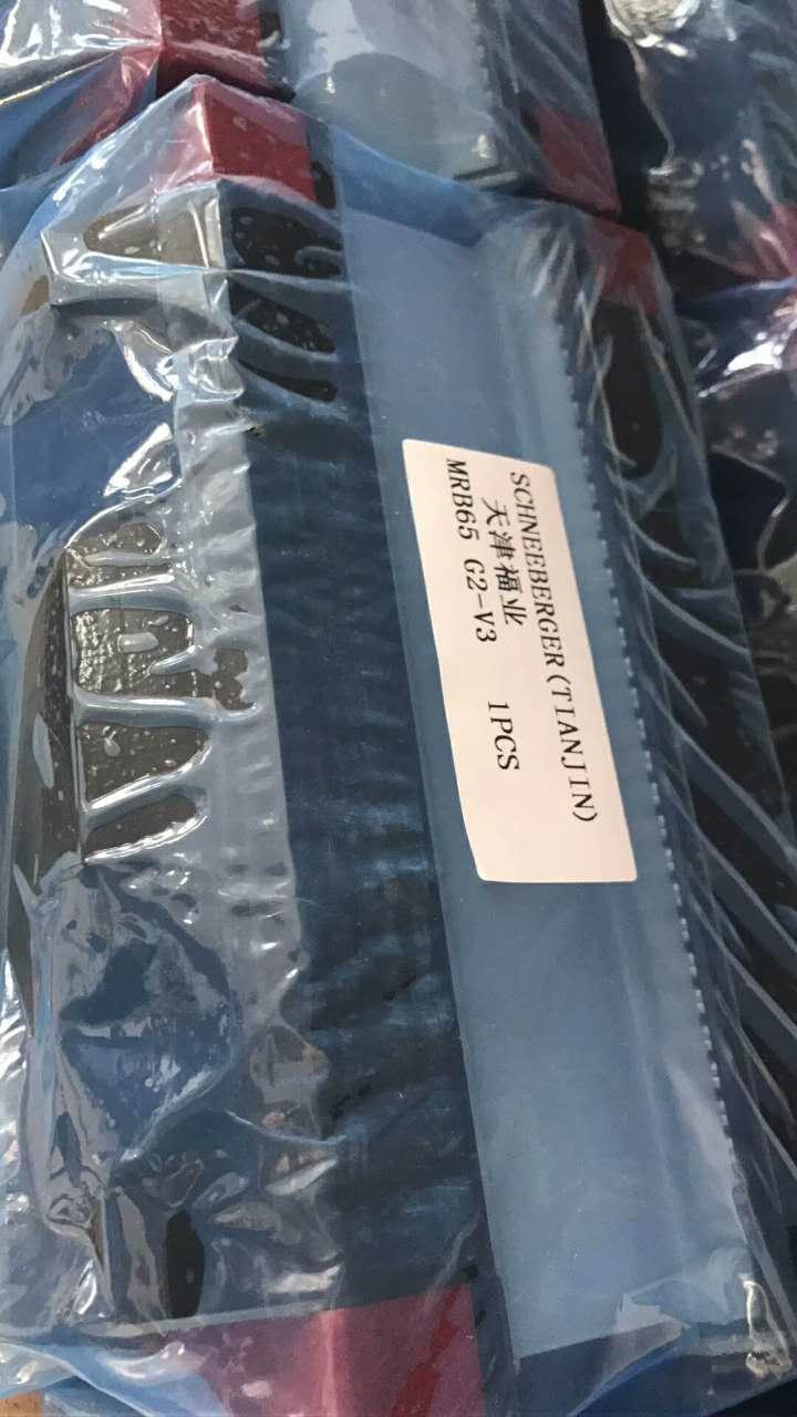 天津M/V3015軸承磨床