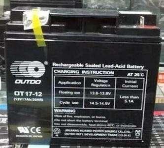 特价奥特多蓄电池价格