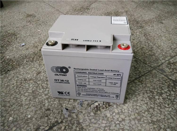 促销奥特多蓄电池储能系列