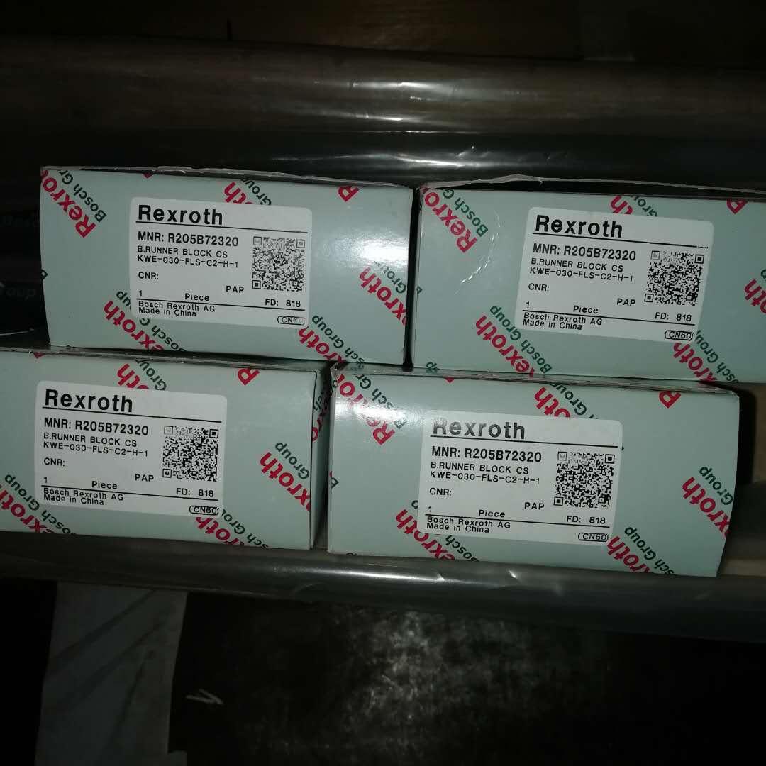 德国R18245391力士乐滑块导轨厂商